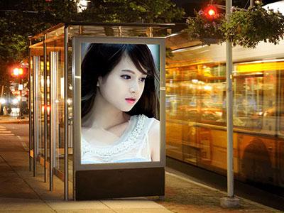 Biển quảng cáo nhà chờ xe bus