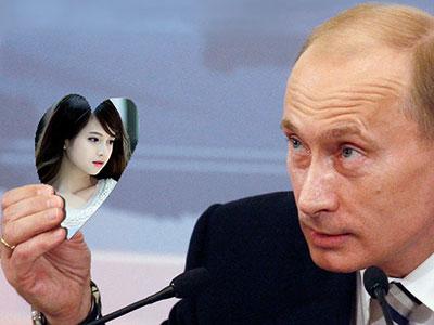 Khung ảnh Putin