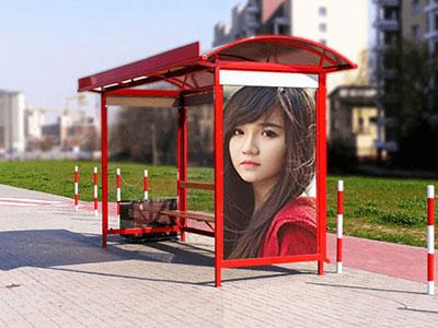 Khung ảnh nhà chờ xe bus